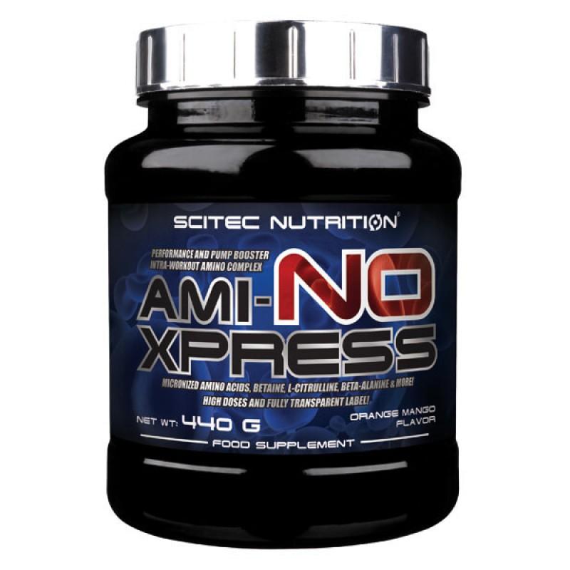 аминокислоты amino x купить